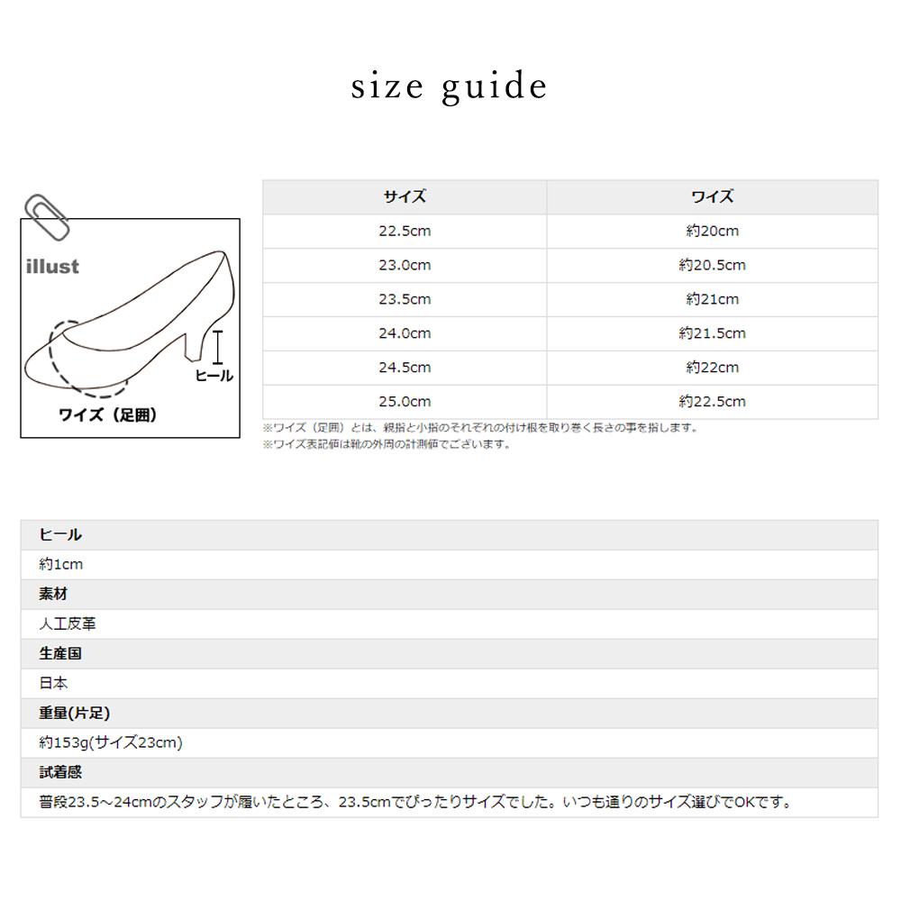 V Cut Soft Pumps [No.537-19s]