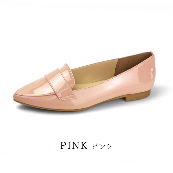 Pointed Loafer [No.1935-18aw]