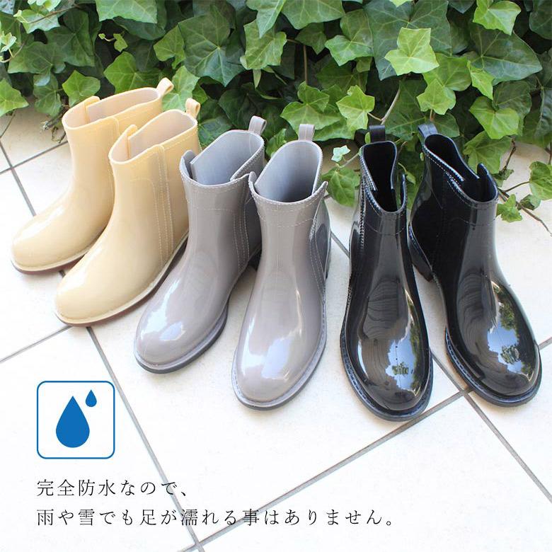 Short Rain Boots [No.AT-7000]