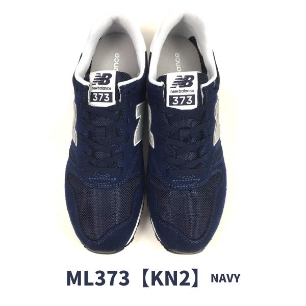 ニューバランス new balance スニーカー ML373 KB2/KN2/KG2 メンズ  [nbml373k]