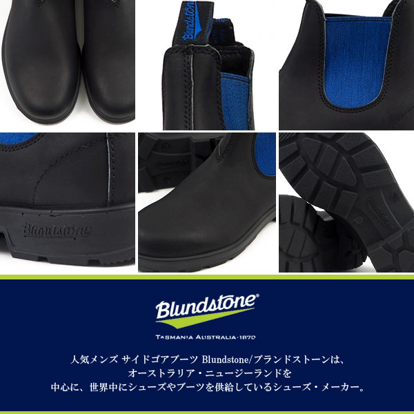 ブランドストーン Blundstone サイドゴアブーツ BS515 BS515500 515 #515 メンズ  [bs515500]