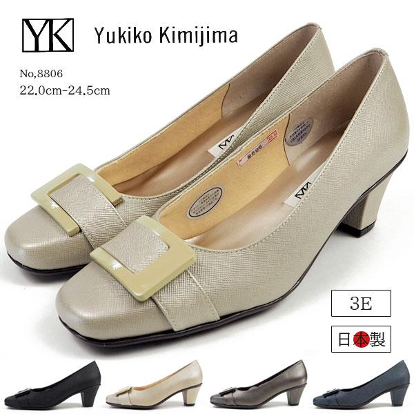 ユキコキミジマ Yukiko Kimijima パンプス 8806 レディース  [yuki8806]