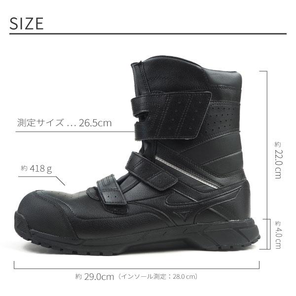 ミズノ mizuno プロテクティブスニーカー 半長靴 安全作業靴 ALMIGHTY BS29H オールマイティBS29H F1GA2102 メンズ  [f1ga2102]