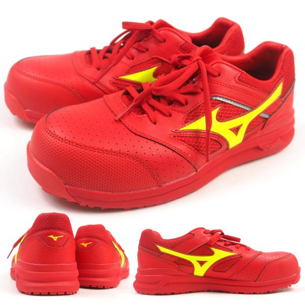 ミズノ mizuno プロテクティブスニーカー 安全作業靴 紐タイプ ALMIGHTY LS� 11L オールマイティLS�11L F1GA2100 メンズ  [f1ga2100]