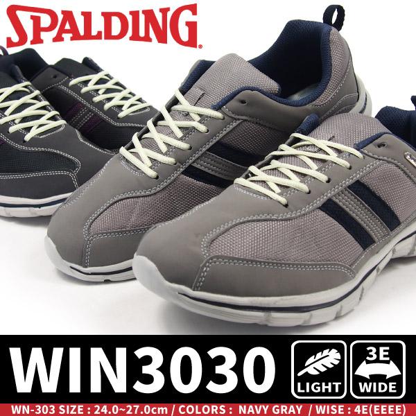 SPALDING スポルディングスノーフィールド スニーカー メンズ 全2色 WN-303 WIN3030 幅広 4E ゆったり設計 ふわふわインソール 低反発 コンフォート