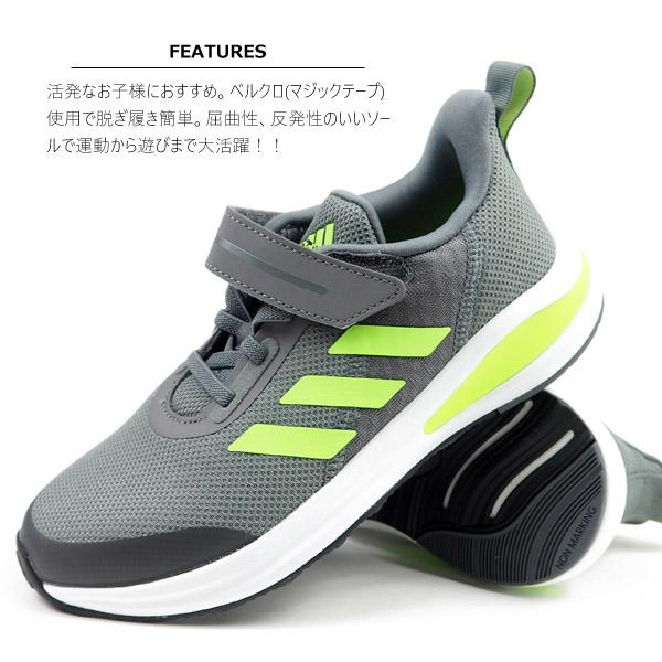 アディダス adidas スニーカー FortaRun AC K FV2626 キッズ  [fv2626]