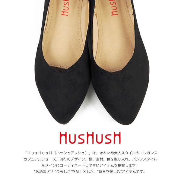 ハッシュアッシュ HusHush パンプス HU001 レディース オペラシューズ  [hu001]