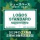 LOGOS ロゴス レジャーシート インナーマット グランドシート 2枚セット テントマット&シート・XL No.71809742 アウトドア用品  [lgs71809742]