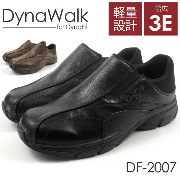DynaWalk ダイナウォーク  2WAY カジュアルシューズ ダイナウォーク DF-2007 DF2007 メンズ  [df2007]