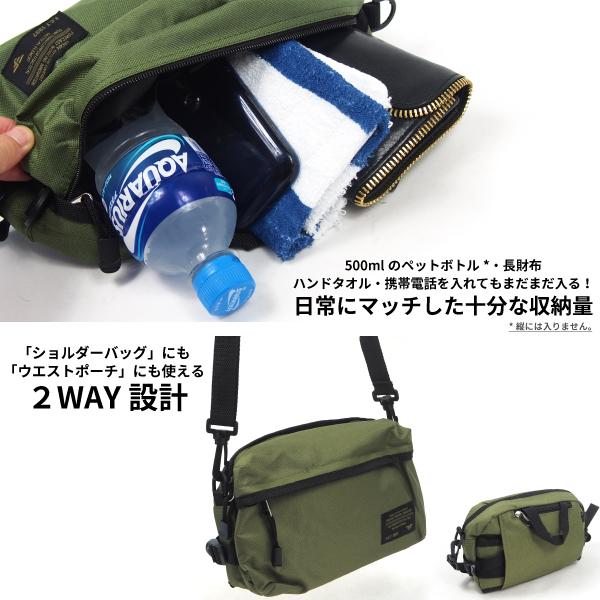 Kajimeiku カジメイク FORECAST フォーキャスト  9104 Waist Bag ウエストバッグ メンズ レディース ジュニア キッズ 全7色 サブバッグ ショルダーバッグ 2WAY アウトドア レジャー 2.5リットル プチプラ