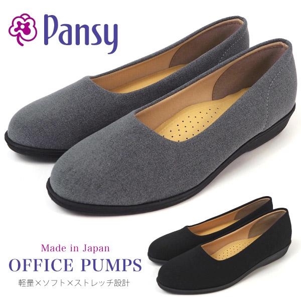 パンジー Pansy パンプス 4055 レディース  [pansy4055]