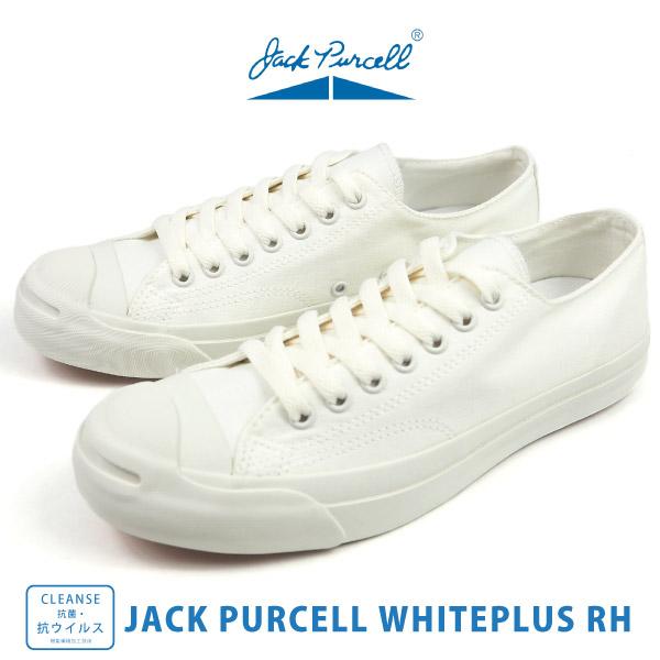 コンバース CONVERSE スニーカー JACK PURCELL WHITEPLUS RH 1SC573 メンズ レディース  [1sc573]