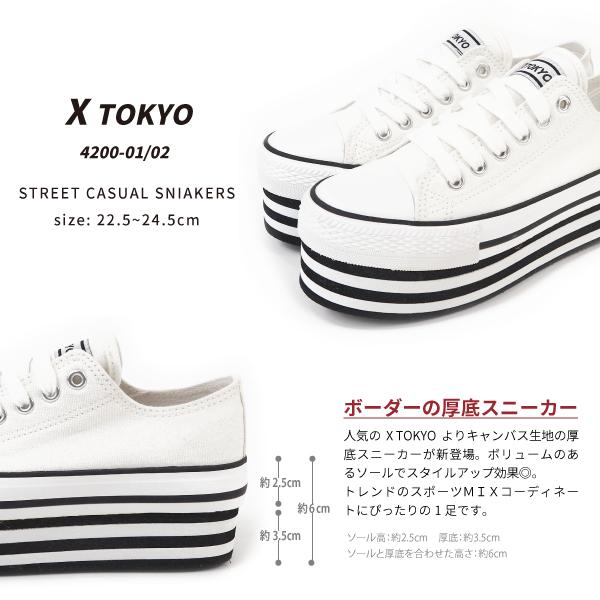 エックストウキョー XTOKYO スニーカー 4200-01/02 レディース  [xtokyo4200]