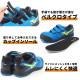ALMIGHTY FF オールマイティFF C1GA1801 mizuno ミズノ プロテクティブスニーカー 4E 幅広設計 作業靴 マジックテープ メンズ 先芯入り JSAA規格A種認定品 一般作業靴 ワーキングシューズ 通気性 メッシュ
