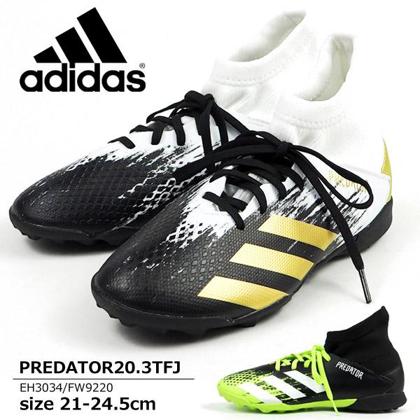アディダス adidas スパイク PREDATOR20.3TFJ プレデター20.3 EH3034/FW9220 キッズ  [p203t]