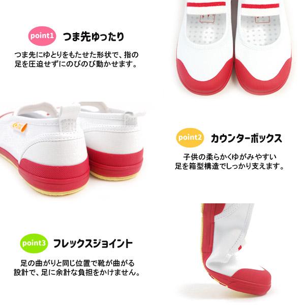 ムーンスター moonstar 上履き キャロット carrot 14.0-20.5cm 【CR ST11】 キッズ  [carotst01]