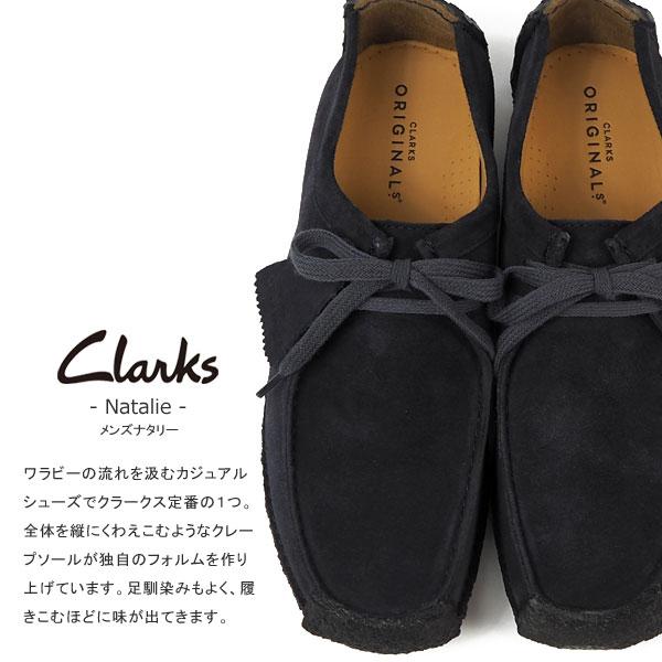 クラークス Clarks カジュアルシューズ Natalie ナタリー 26103972 メンズ  [c26103972]