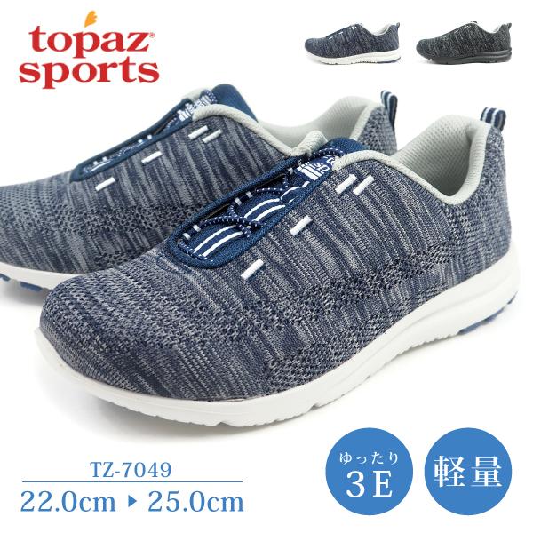 トパーズ スポーツ TOPAZ SPORTS スニーカー TZ-7049 レディース  [tz7049]