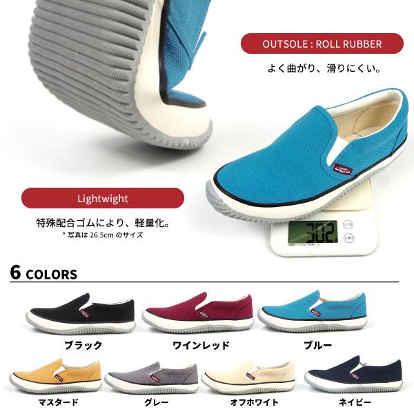 福山ゴム スリッポンスニーカー 作業靴 ラスティングブル LB-011 メンズ  [lb011]