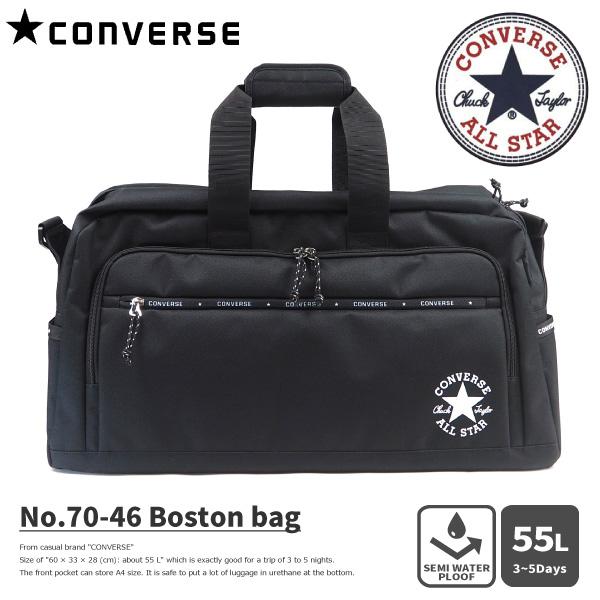 コンバース CONVERSE ボストンバッグ スリムロゴボストン 70-46 バッグ・鞄  [cvno7046]