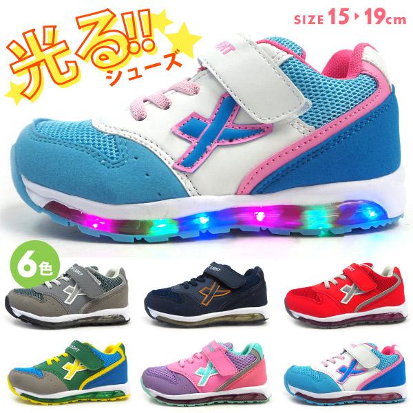 スニーカー キッズ SHOCK light ショックライト 3705 光る靴 光るスニーカー 子供靴 キッズシューズ