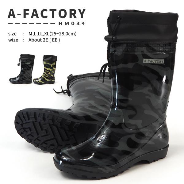 A-FACTORY エーファクトリー レインブーツ 長靴 HM034 メンズ  [hm034]