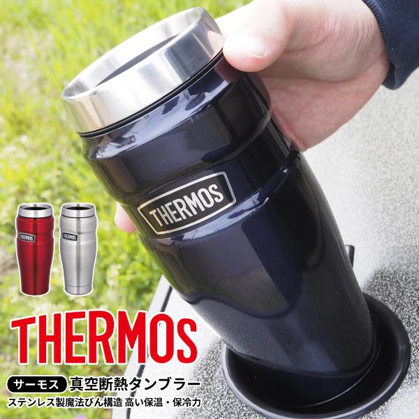 サーモス THERMOS 真空断熱タンブラー ROD-001 アウトドア用品  [rod001]