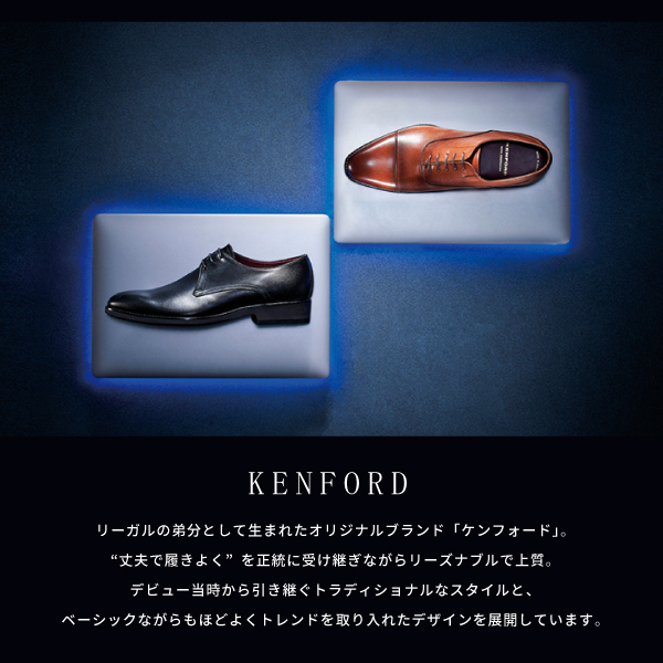ケンフォード KENFORD ビジネスシューズ  ストレートチップ KN82 メンズ  [kn82]