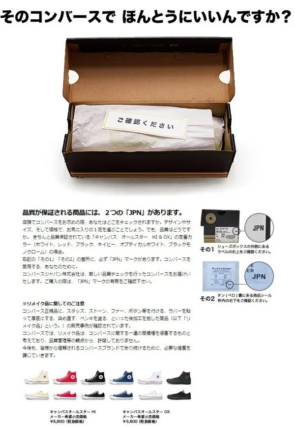 コンバース CONVERSE スニーカー ALL STAR 100 WHITEPLUS OX オールスター 100 ホワイトプラス OX 1SC549 メンズ レディース  [1sc549]