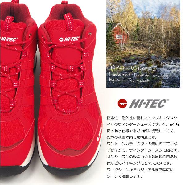 トレッキングシューズ メンズ レディース ハイテック HI-TEC LOCHNESS WP HT HKU21 ロックネスWP 3E 幅広 防水設計 ウィンターブーツ アウトドア スノトレ