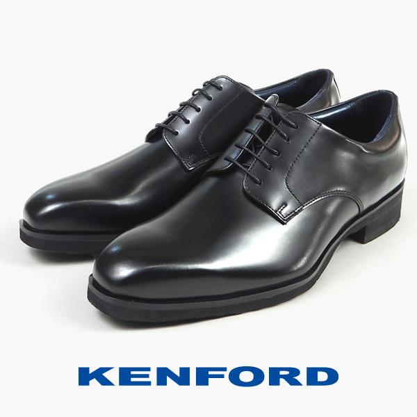 ケンフォード KENFORD ビジネスシューズ  プレーントウ(大きいサイズ) KP01 メンズ  [kp01-lrg]