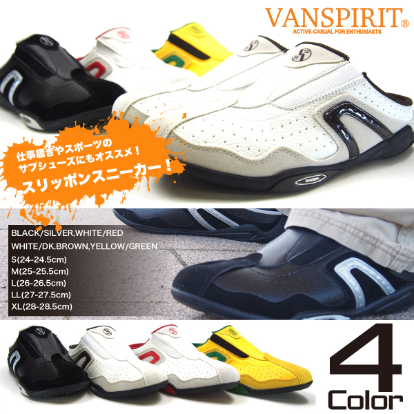 VANSPIRIT ヴァンスピリット スリッポンスニーカー メンズ 全4色 VR-1160 クロッグ ウォーキング スポーツスニーカー ムレ防止 軽量