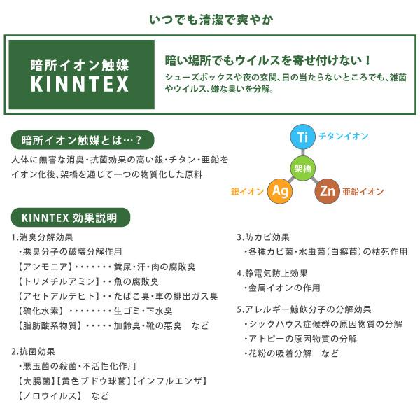 キンテックス KINNTEX レインブーツ 5621 メンズ  [kin5621]