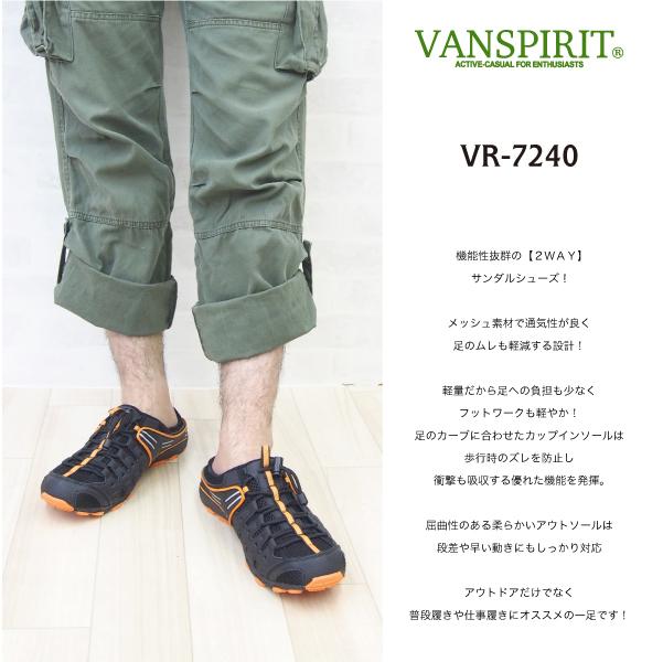 VANSPIRIT ヴァンスピリット スニーカー メンズ 全5色 VR-7240 2WAY スポーツ ウォーキング 海 通勤 通学 仕事履き レジャー アウトドア 軽量