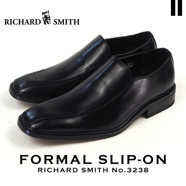 RICHARD SMITH リチャード・スミス ビジネスシューズ フォーマルスリッポン RS3238 メンズ  [rs3238]