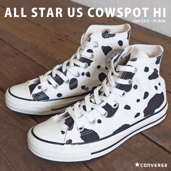 コンバース CONVERSE スニーカー ALL STAR US COWSPOT HI オールスター US カウスポット 1SC563 メンズ レディース  [chi1sc563]