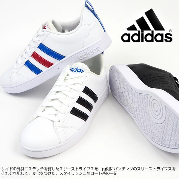 バルストライプス2 VALSTRIPES2 F99254 F99255 F99256  アディダス adidas スニーカー メンズ レディース ローテクスニーカー 白靴 ホワイトスニーカー 通学履き 学校 カジュアル 登校