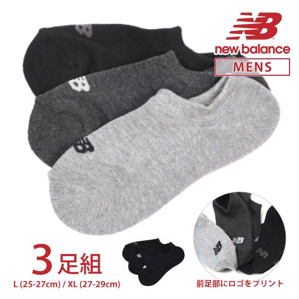 【メール便/1個まで】 ニューバランス newbalance 靴下 スニーカーレングス 3Pソックス JASL7791 シューズ関連アイテム  [nbjasl7791]
