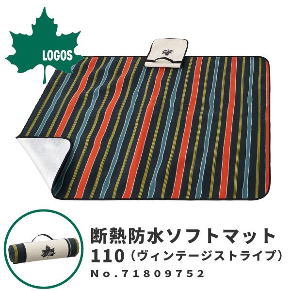 LOGOS ロゴス レジャーシート キャンプマット 断熱防水ソフトマット・110 (ヴィンテージストライプ) 71809752 アウトドア用品  [lgs71809752]