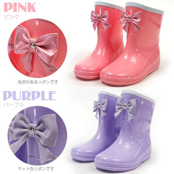 GAME ゲーム 長靴 538 キッズ リボンレインブーツ 女の子 子供用