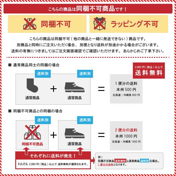 ロゴス LOGOS サンシェードテント Black UV スクリーンシェードM-AI No.71809032 アウトドア用品  [lgs71809032]