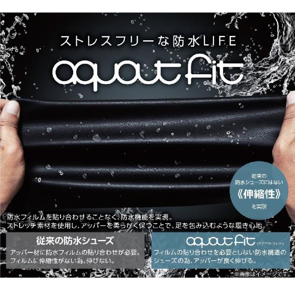 ダンロップ DUNLOP REFINED 防水スニーカー オムニフリード002WP OF002 メンズ  [dof002]