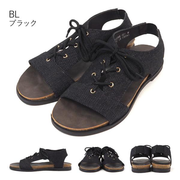 byあしながおじさん サンダル 8710295 レディース  [by8710295]