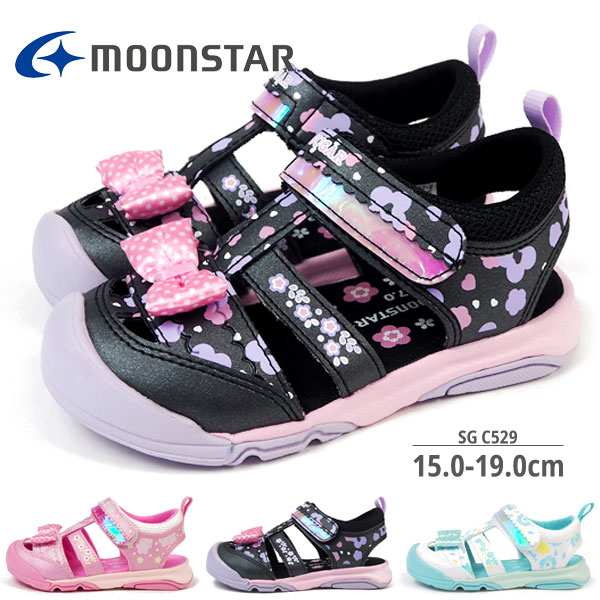 ムーンスター moonstar サンダル SG C529 キッズ  [sgc529]