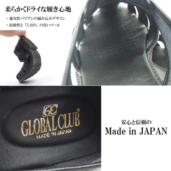 GLOBAL CLUB グルカサンダル S1000 メンズ  [gcs1000]