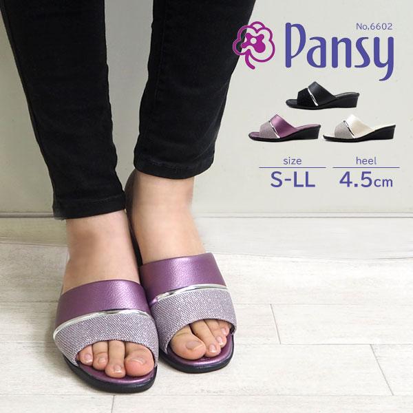 パンジー Pansy サンダル 婦人用サンダル #6602 6602 レディース  [pansy6602]