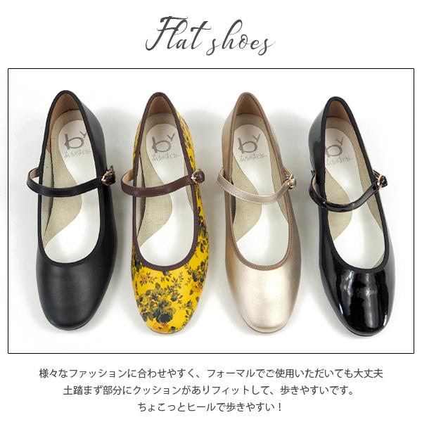 byあしながおじさん パンプス 8750361 レディース  [by8750361]