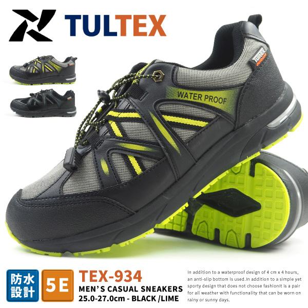 タルテックス TULTEX ローカットスニーカー TEX-934 メンズ  [tex934]