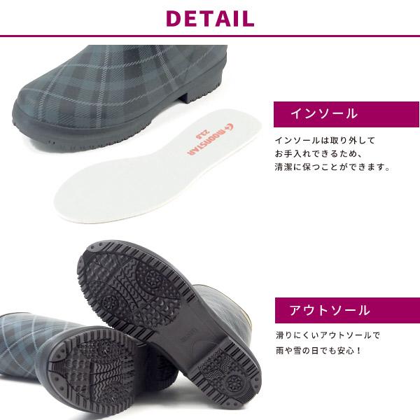 ムーンスター moonstar 長靴 JSB L15R レディース  [jsbl15r]