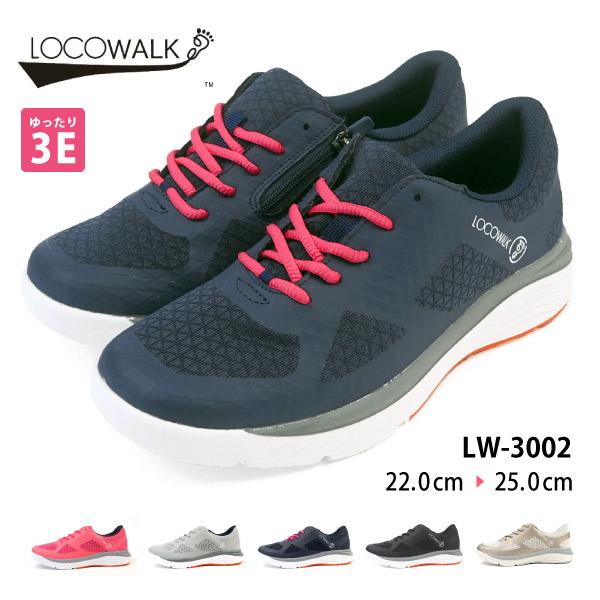 ロコウォーク LOCOWALK スニーカー LW-3002 レディース  [lw3002]